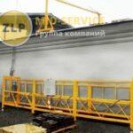 Универсальные разборные строительные люльки ZLP 630